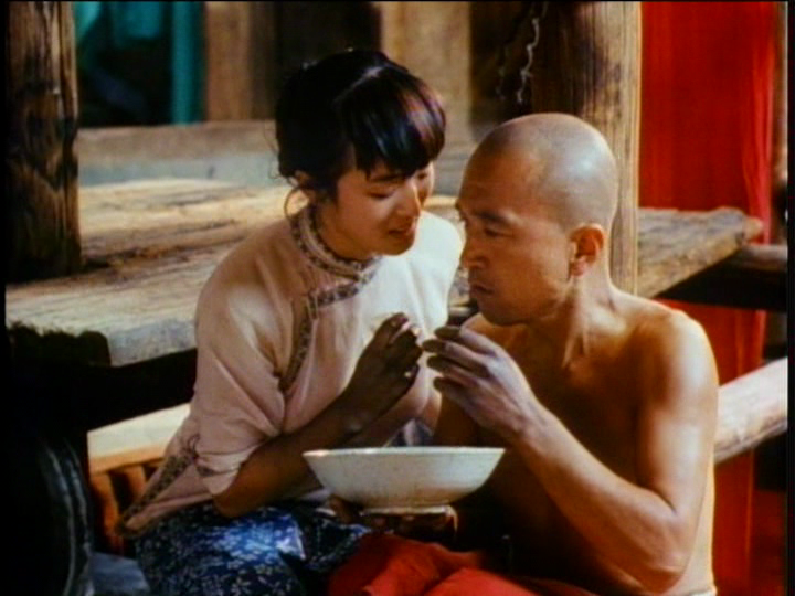 the real image of the feudalistic world in the film ju dou by zhang yimou
