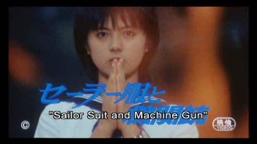 Sailor Suit and Machine Gun (1981)